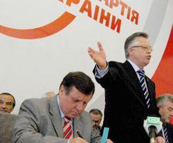 Петр Симоненко и Адам Мартынюк на съезде КПУ. Киев, 2 августа