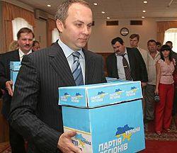 Нестор Шуфрич несет списки кандидатов в народные депутаты от ПР в Центральную избирательную комиссию. Киев, 7 августа