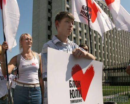 Сторонники БЮТ пикетируют здание Центральной избирательной комиссии, протестуя против отказа ЦИК регистрировать избирательный список БЮТ, 11 августа 2007 г.