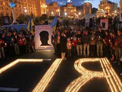Участники акции «Забыть стыдно», посвященной седьмой годовщине исчезновения Георгия Гонгадзе. Киев, 16 сентября