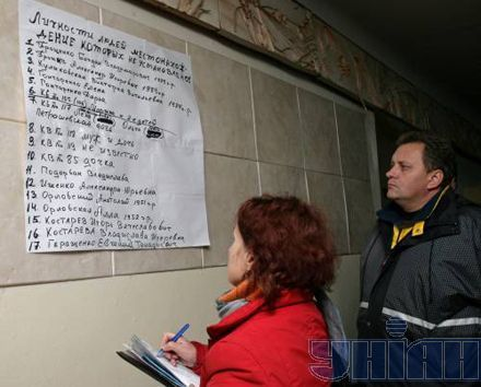 Lists of people, who were possibly buried under the rubble, where posted up in #76 school in Dnipropetrivsk.