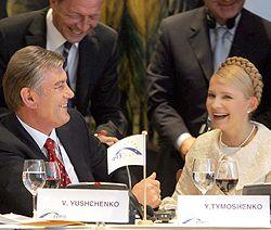 Віктор Ющенко та Юлія Тимошенко під час Саміту Європейської Народної Партії. Лісабон, 18 жовтня