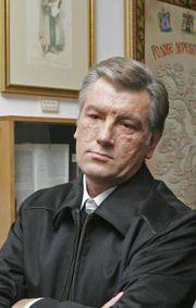 Виктор Ющенко во время визита в историко-культурный заповедник «Гетманская столица» в Батурине