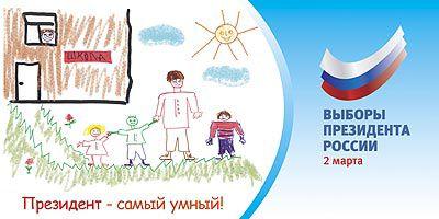 Изображение с сайта Газета.ру