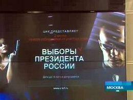Изображение с сайта Лента.ру