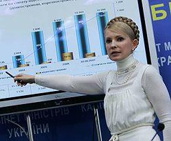 Юлия Тимошенко рассказывает о перспективах развития украинской экономики и энергетики на брифинге в Кабинете Министров. Киев, 2 февраля
