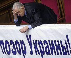 Народный депутат от КПУ  Леонид Грач в зале заседаний Верховной Рады. Киев, 5 февраля