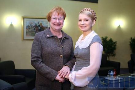 Юлия Тимошенко и Президент Финляндии Тарья Халонен