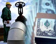 Украина в этом году купила российского газа больше на 2%, чем в прошлом