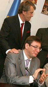 Ющенко, Луценко