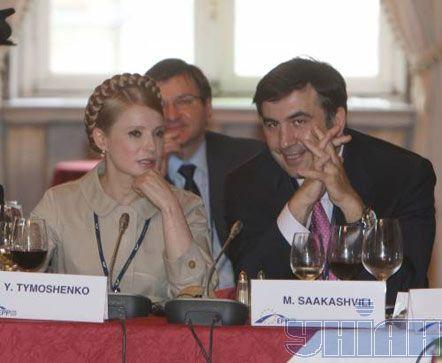 Тимошенко и саакашвилли фото 299-583