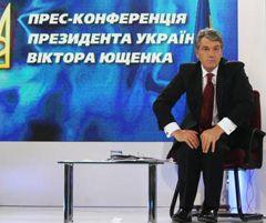Виктор Ющенко во время пресс-конференции в Киеве. 22 апреля