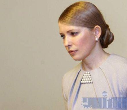 фото тимошенко новая прическа фото