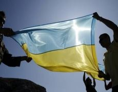 Сотрудники СБУ с флагом Украины на горе Ильяс-Кая в Крыму, 20 августа