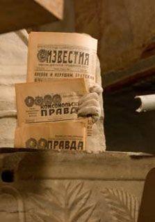 Несколько выпусков газет были положены в саркофаг при предыдущем раскрытии