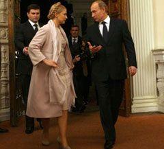 Юлия Тимошенко и Владимир Путин во время встречи в Ялте. 19 ноября