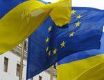 Україна -  ЄС