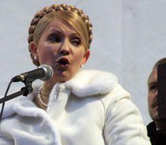 Юлия Тимошенко выступает перед жителями с. Пионерское Симферопольского р-на, Крым