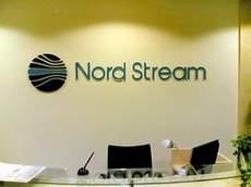 Северный поток