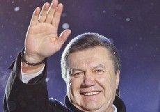 Виктор Януковч