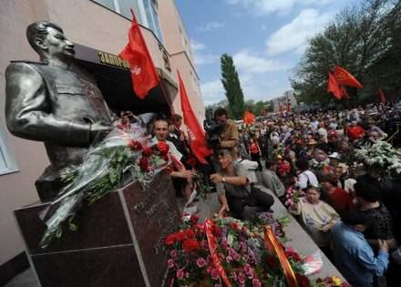 ¿Nueva Revolución en Ucrania? Parte 1 - Página 4 1273088400