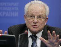 Владимир Василенко
