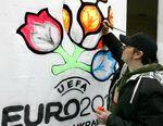 євро 2012 футбол