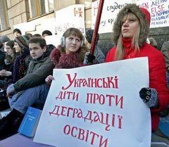 Учасники студентської акції протесту проти деградації освіти під стінами комітетів Верховної Ради,Київі, 16 лютого