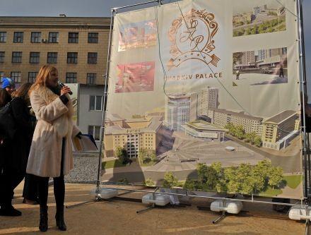 Готель Kharkiv Palace