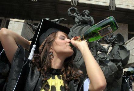 студент студентка магистр шампанское
