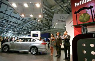 Презентація автомобілів Brilliance