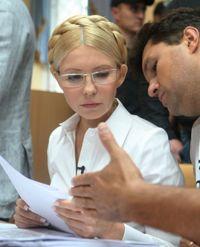 Юлія Тимошенко і Михайло Лівінський