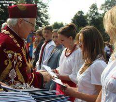 вакарчук посвята студенти