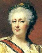 Катерина ІІ