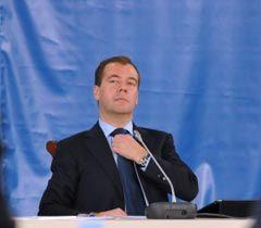 Дмитрий Медведев в ходе пленарного украинского-российского межрегионального экономического форума
