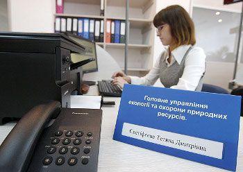 Єдиний дозвільний центр, Київ