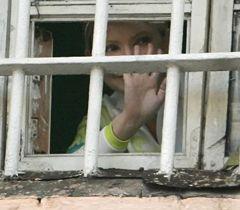 Yulia Tymoshenko behind bars of Lukyanivska pre-trial prison. Kyiv, November 4