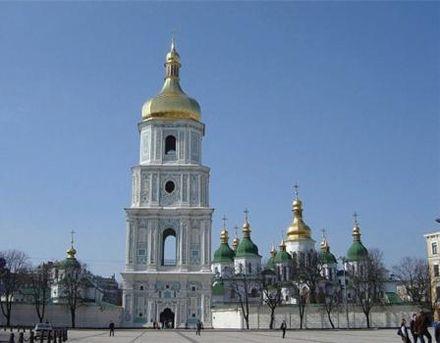 Національний заповідник «Софія Київська»