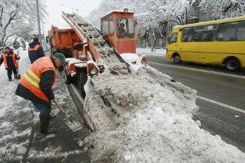 У Києві прибирають сніг