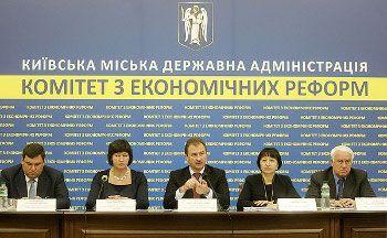 Засідання комітету з економічних реформ КМДА