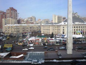 Київський блошиний ринок