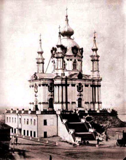 Андріївська церква до реконструкції