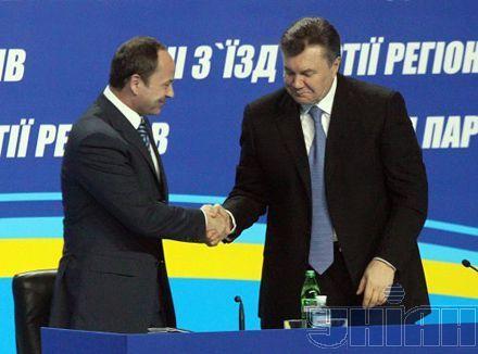 Сергей Тигипко и Виктор Янукович пожимают друг другу руки во время ХІІІ съезда ПР