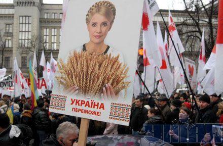Соратники уверены, что Тимошенко вдохновляет