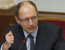 Яценюк говорит, что это компетенция исключительно судей