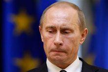 Путин также скорбит