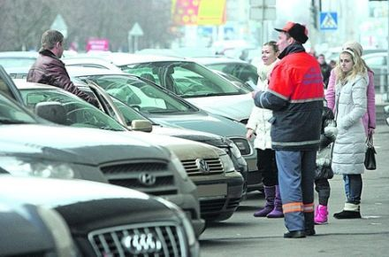 Невдовзі у містах мають запрацювати інспектори з паркування / фото Сегодня, А.Іскрицька