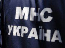 МНС України