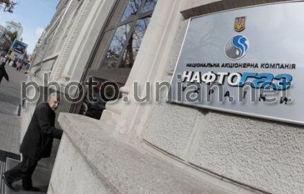 Кабмин назначил Валерия Ясюка заместителем главы правления Нафтогаза