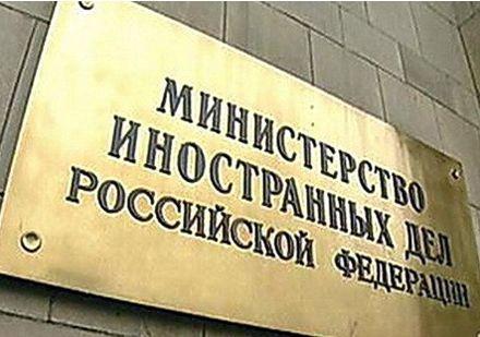 МИД России, вероятно, указывает на грузинско-американскую лабораторию